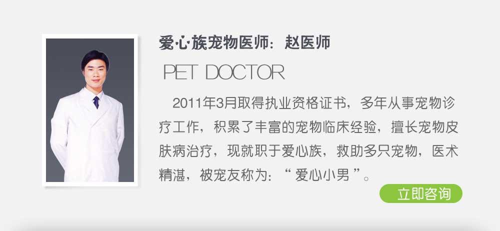 在线医师详情页(成品)_04.jpg